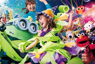 大阪环球影城门票价格图片