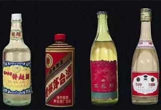 四大名酒排行榜图片
