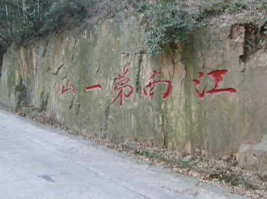 浙江莫干景区地图
